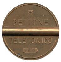 Телефонный жетон. 7911. Италия. 1979 год. (Отметка: IPM)