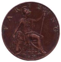 Монета 1 фартинг. 1921 год, Великобритания.