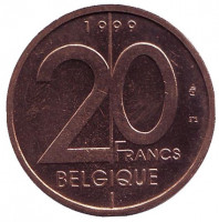 Монета 20 франков. 1999 год, Бельгия. (Belgique)