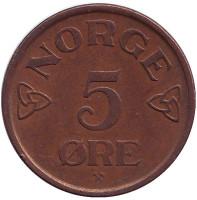 Монета 5 эре. 1957 год, Норвегия.