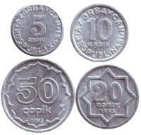 5 копеек 1992 года азербайджана shine coins купить