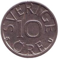 Монета 10 эре. 1984 год, Швеция.