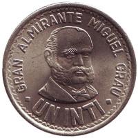 Мигель Грау. Монета 1 инти. 1987 год, Перу.