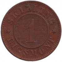 Фредерик VII. Монета 1 скиллинг-ригсмёнт, 1856 год, Дания.