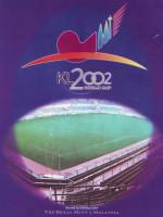 X Чемпионат мира по хоккею на траве среди мужчин. Монета 1 ринггит. 2002 год, Малайзия. (в буклете).