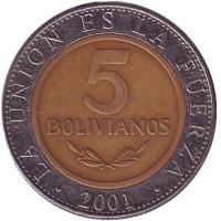 Монета 5 боливиано. 2001 год, Боливия.