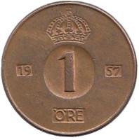 Монета 1 эре. 1957 год, Швеция.(TS)