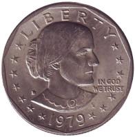 Сьюзен Энтони. Монета 1 доллар, 1979 год, США. Монетный двор D.