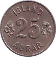 Монета 25 аураров. 1961 год, Исландия. Из обращения.