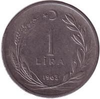 Монета 1 лира. 1963 год, Турция.