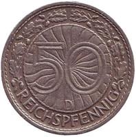 Монета 50 рейхспфеннигов. 1928 год (D), Веймарская республика.