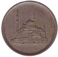 Мечеть Мухаммеда Али. Монета 10 пиастров. 1984 год, Египет.
