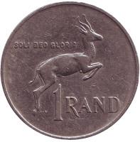 Газель. Монета 1 ранд. 1988 год, ЮАР.