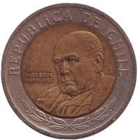 Кардинал Рауль Сильва Энрикес. Монета 500 песо. 2001 год, Чили.