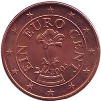 Монета 1 цент, 2005 год, Австрия.