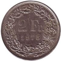 Гельвеция. Монета 2 франка. 1975 год, Швейцария.