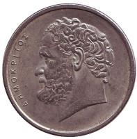 Демокрит. Монета 10 драхм. 1980 год, Греция. (Брак. Двойной удар.)