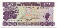 Банкнота 100 франков. 1985 год, Гвинея.