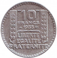 Монета 10 франков. 1938 год, Франция.