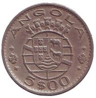 Монета 5 эскудо. 1972 год, Ангола в составе Португалии.