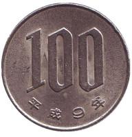 Монета 100 йен. 1997 год, Япония.