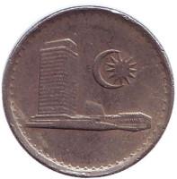 Здание парламента. Монета 10 сен. 1977 год, Малайзия.