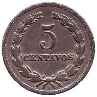 Монета 5 сентаво. 1959 год, Сальвадор.