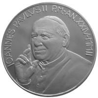 Святой Иоанн Павел II - Папа Римский. Монета 5 евро. 2002 год, Ватикан.