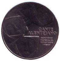 Песня Алентежу. Монета 2,5 евро. 2016 год, Португалия.