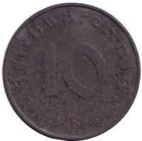 Монета 10 рейхспфеннигов. 1944 год (D), Третий Рейх.