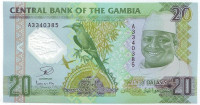 Яйя Джамме. Банкнота 20 даласи. 2014 год, Гамбия.