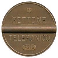 Телефонный жетон. 7912. Италия. 1979 год. (Отметка: ESM)