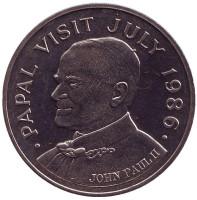 Визит Папы Иоанна Павла II. Монета 5 долларов. 1986 год, Сент-Люсия.