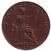 Монета 1 фартинг. 1922 год, Великобритания.