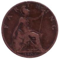 Монета 1 фартинг. 1902 год, Великобритания.
