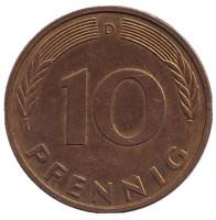 Дубовые листья. Монета 10 пфеннигов. 1995 год (D), ФРГ.