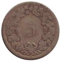 Монета 5 раппенов. 1850 год, Швейцария.