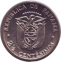 ФАО. Сельские поселения. Монета 2,5 сентесимо. 1973 год, Панама. aUNC.