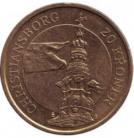 Башня Кристиансборгского дворца. Монета 20 крон. 2003 год, Дания.