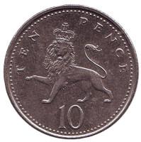Монета 10 пенсов. 2001 год, Великобритания.
