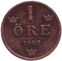 Монета 1 эре. 1882 год, Швеция.