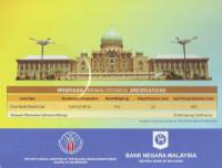Тридцатая ежегодная встреча Исламского банка развития. Монета 1 ринггит. 2005 год, Малайзия. (в буклете)