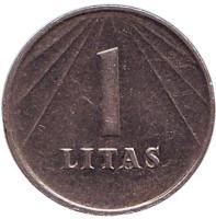 Монета 1 лит. 1991 год, Литва.