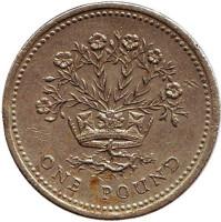 Растение льна и королевская диадема. Монета 1 фунт. 1986 год, Великобритания.