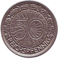Монета 50 рейхспфеннигов. 1928 год (E), Веймарская республика.