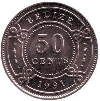Монета 50 центов. 1991 год, Белиз. UNC.