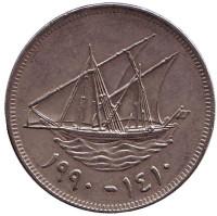 Парусник. Монета 100 филсов. 1990 год, Кувейт.