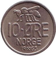 Пчела. 10 эре. 1963 год, Норвегия.