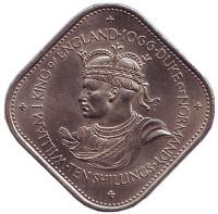 900-летие Нормандского завоевания Англии. Монета 10 шиллингов. 1966 год, Гернси.