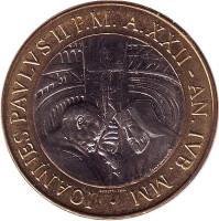 Папа Иоанн Павел II и Восточный Православный Патриарх. Монета 1000 лир. 2000 год, Ватикан.